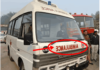 Why AMBULANCE is written inverted 1