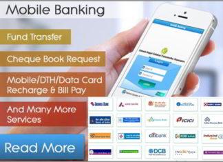 बैंक अकाउंट का बैलेंस कैसे पता करें