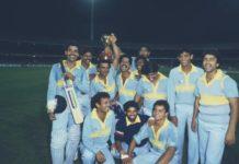 टीम इंडिया का पहला वनडे मैच