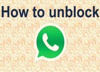 whatsapp में खुद कोunblock कैसे करे