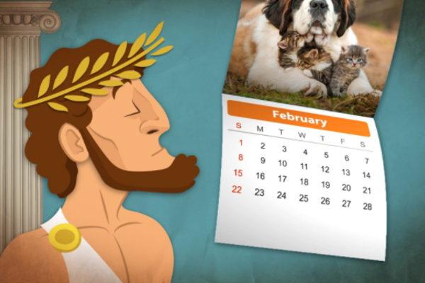 फरवरी में सिर्फ 28 दिन ही क्यों होते है जानिए इसकी वजह
