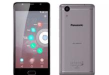 Panasonic का सबसे सस्ता फोन कीमत सिर्फ इतनी