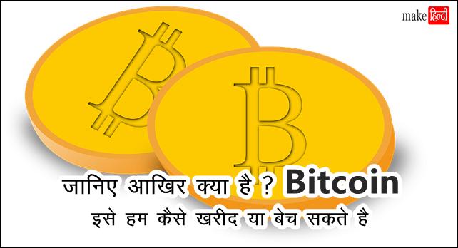 Blokklánc és altcoin/bitcoin szójegyzék - A kriptós kifejezések magyarázója