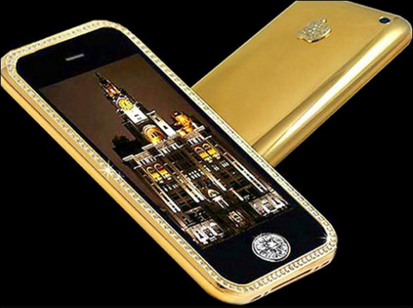most expensive mobile in hindi