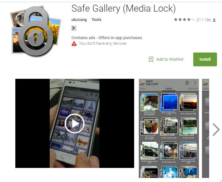 Safe Gallery (Media Lock) एप