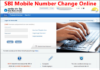 sbi mobile number change online hindi