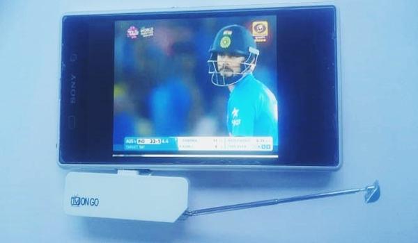 मोबाइल में बिना इन्टरनेट के टीवी कैसे चलाये