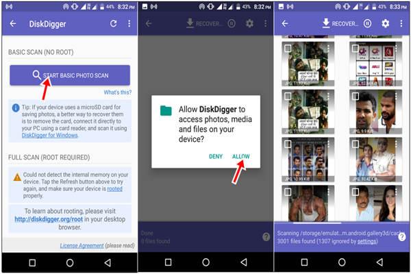 मोबाइल से Delete Photo को रिकवर कैसे करे