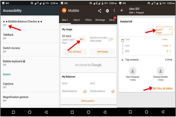 Vodafone Idea Airtel Jio Sim की Call Details कैसे निकाले