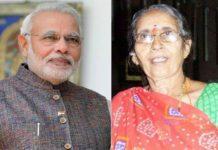 प्रधानमंत्री नरेन्द्र मोदी जी की धर्मपत्नी जशोदाबेन की कुछ तस्वीरें