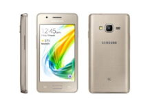 Samaung का सबसे सस्ता 4g मोबाइल
