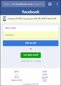 Facebook Account Delete कैसे करे आसान तरीका