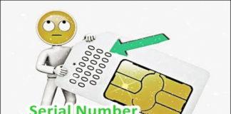 SIM का Serial Number कैसे निकाले आसान तरीका