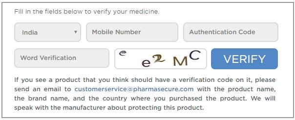 दवाई असली है या नकली कैसे पता करे 2 सेकेंड में