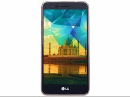 LG का सबसे सस्ता मोबाइल फोन
