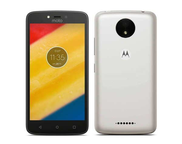 Motorola का सबसे सस्ता मोबाइल फोन