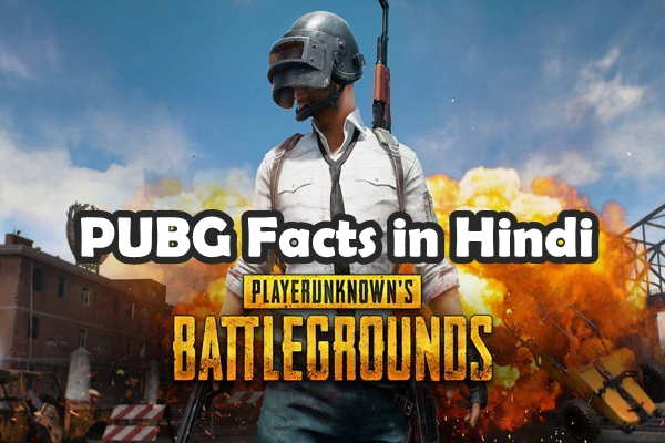 PUBG Facts in Hindi