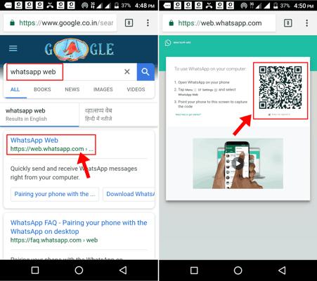 एक Number से दो Mobile में Whatsapp कैसे चलाये