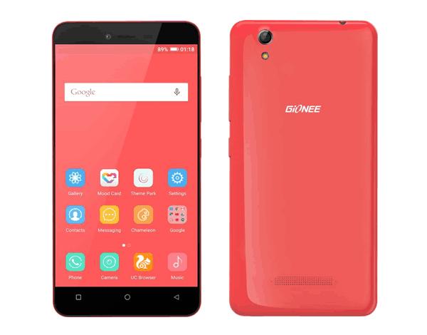 Gionee का सबसे सस्ता 4G मोबाइल फोन