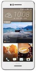 HTC का सबसे सस्ता मोबाइल फोन जानिए फीचर्स