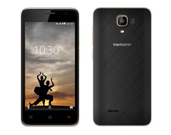 Karbonn का सबसे सस्ता मोबाइल फोन