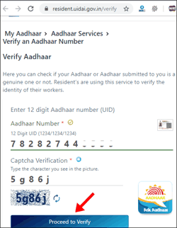 आधार कार्ड में मोबाइल नंबर कौनसा है कैसे चेक करे
