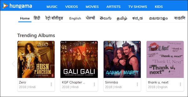 Bollywood Song कैसे Download करे और Song Download करने की वेबसाइट