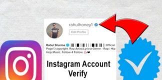 Instagram Account Verify कैसे करे