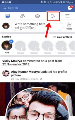 Facebook पर Notification कैसे बंद करे