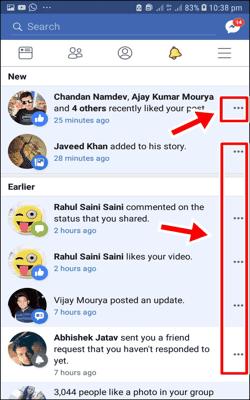 Facebook Notification कैसे बंद करे
