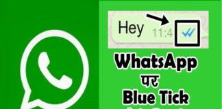 WhatsApp से Blue Tick कैसे हटाये