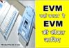 EVM मशीन कहाँ बनता है