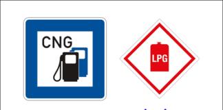 CNG और LPG में अंतर