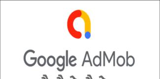 AdMob क्या है