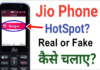 jio phone me hotspot kaise chalaye