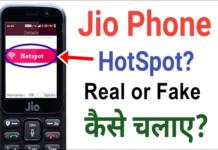 Jio Phone में Hotspot कैसे चलाये