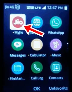 Jio Phone में Recharge कैसे करे
