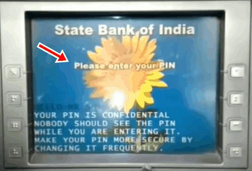 ATM मशीन से पैसे Transfer कैसे करे