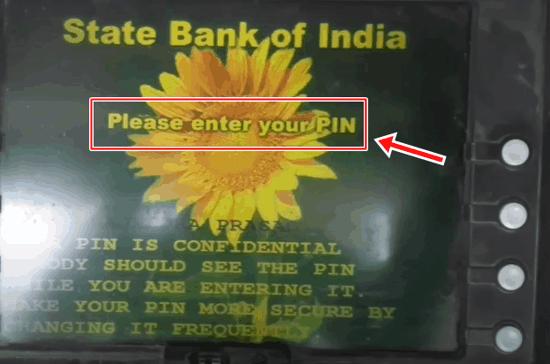 ATM से पैसे कैसे निकाले