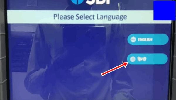 ATM मशीन में पैसे कैसे जमा करे
