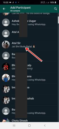WhatsApp पर Conference कॉल कैसे करें