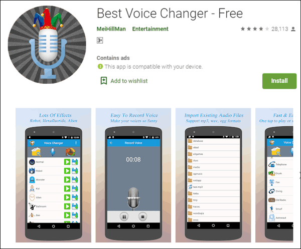 आवाज बदलकर बात करने वाला ऐप्स डाउनलोड