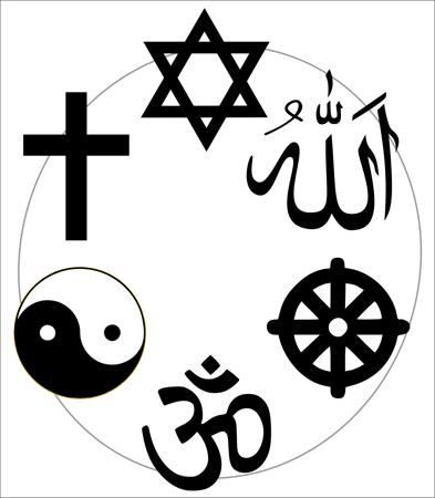 दुनिया का सबसे बड़ा धर्म कौन सा है